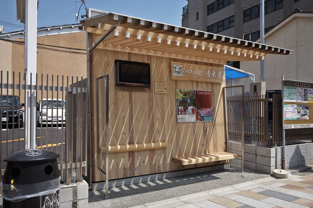 バスの駅~京都市域産材を使った市バスのバス停~(バス停工事)